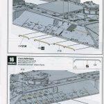 "Review_Meng_Namer_56-150x150 israeli heavy armoured personnel carrier ""NAMER"" - Meng 1/35"