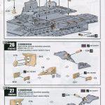 "Review_Meng_Namer_61-150x150 israeli heavy armoured personnel carrier ""NAMER"" - Meng 1/35"