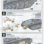"Review_Meng_Namer_69-150x150 israeli heavy armoured personnel carrier ""NAMER"" - Meng 1/35"