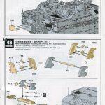 "Review_Meng_Namer_73-150x150 israeli heavy armoured personnel carrier ""NAMER"" - Meng 1/35"