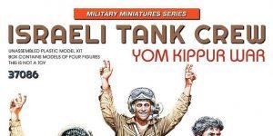 Israeli Tank Crew Yom Kippur War in 1:35 von MiniArt # 37086