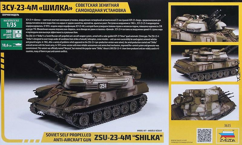 Zvezda-3635-ZSU-23-4-Shilka-2 FLAKpanzer ZSU 23-4M Shilka in 1:35 von Zvezda #3635