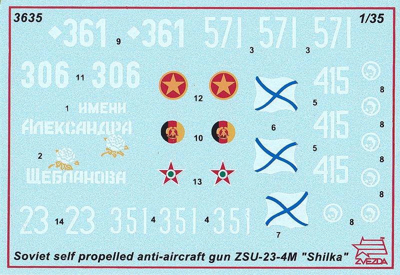 Zvezda-3635-ZSU-23-4-Shilka-4 FLAKpanzer ZSU 23-4M Shilka in 1:35 von Zvezda #3635