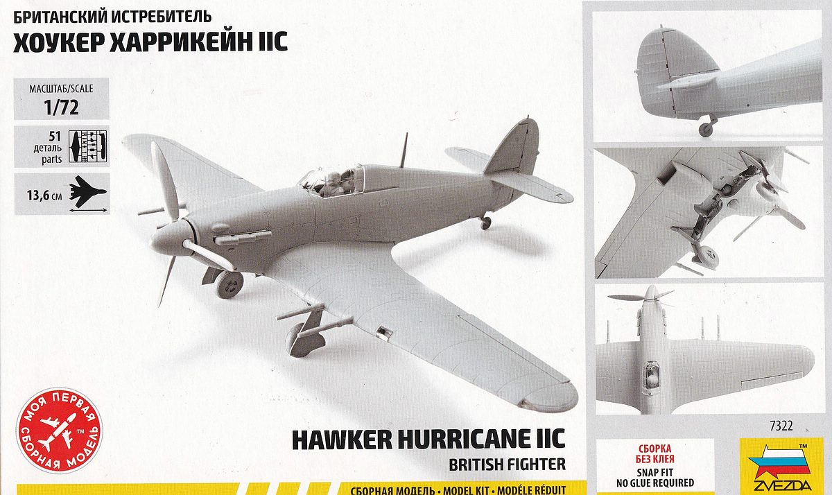 Zvezda-7322-Hawker-Hurricane-Mk.-II-C-10 Hawker Hurricane Mk. II C in 1:72 von Zvezda #7322
