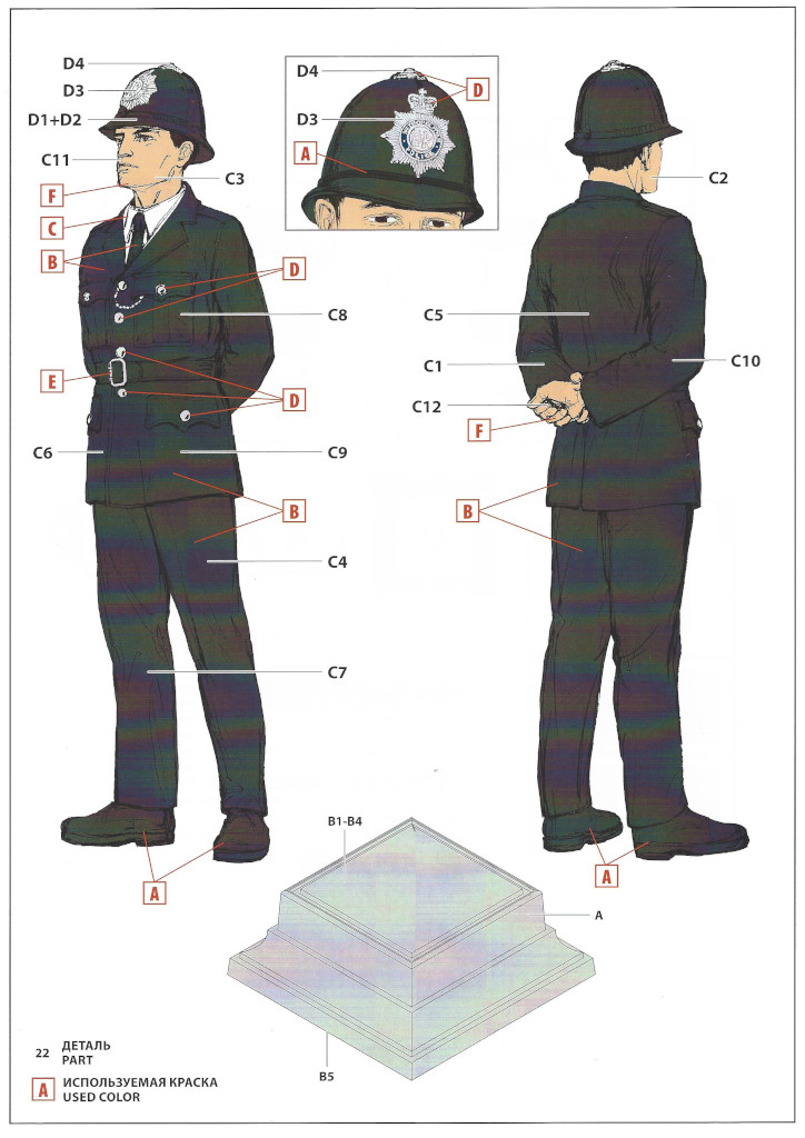 Anleitung2 British Policeman 1:16 ICM (#16011)