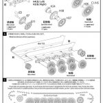 ModelCollect-UA-35021-E-60-Saebelzahntiger-4-150x150 E-60 Säbelzahntiger in 1:35 von ModelCollect # UA 35021