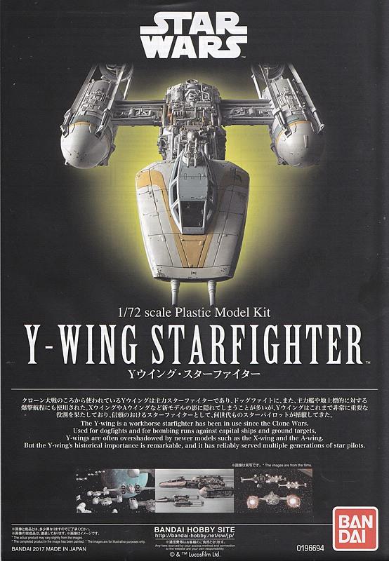Revell-01209-Y-Wing-Starfighter-28 Y-Wing Starfighter in 1:72 von Revell # 01209