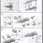 Revell-01209-Y-Wing-Starfighter-31-150x150 Y-Wing Starfighter in 1:72 von Revell # 01209