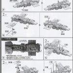 Revell-01209-Y-Wing-Starfighter-32-150x150 Y-Wing Starfighter in 1:72 von Revell # 01209