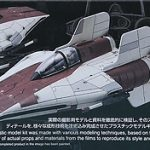 Revell-01210-A-Wing-Starfighter-2-150x150 A-Wing Starfighter in 1:72 von Revell # 01210