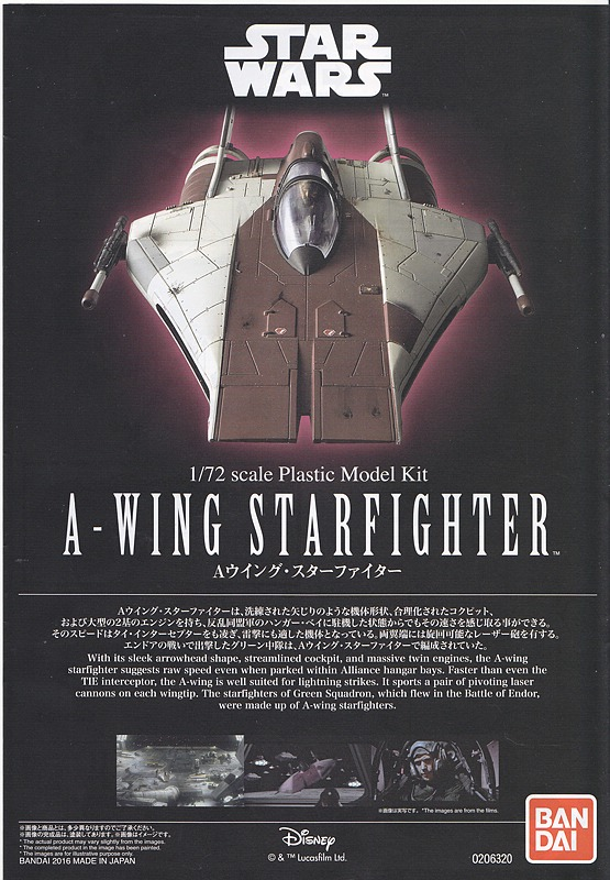 Revell-01210-A-Wing-Starfighter-24 A-Wing Starfighter in 1:72 von Revell # 01210