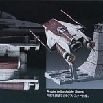 Revell-01210-A-Wing-Starfighter-4-150x150 A-Wing Starfighter in 1:72 von Revell # 01210
