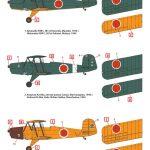 """Review_ICM_Ki-86a_35-150x150 Ki-86a/K9W1 """"Cypress"""" - ICM 1/32"""