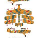 """Review_ICM_Ki-86a_36-150x150 Ki-86a/K9W1 """"Cypress"""" - ICM 1/32"""