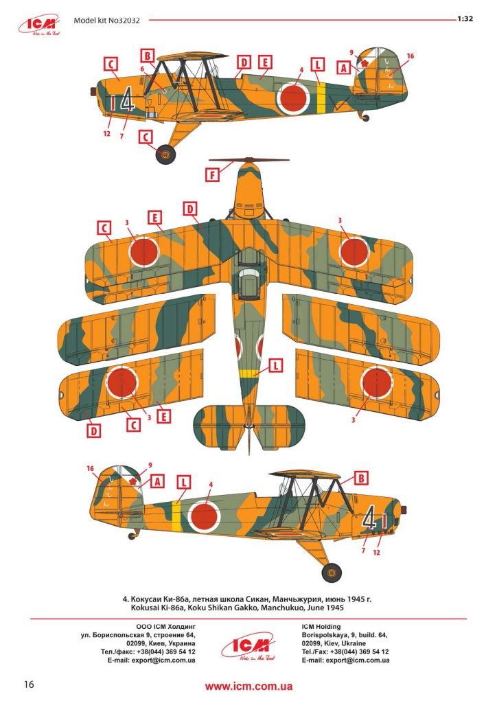 """Review_ICM_Ki-86a_36 Ki-86a/K9W1 """"Cypress"""" - ICM 1/32"""