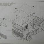Heller-80773-Scania-LB-141-37-150x150 Scania LB-141 (#80773), Heller, 1:24