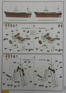 Heller-85608-Twin-Set-Roc-Amadour-6-213x300 Heller 85608 Twin Set Roc Amadour (6)