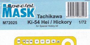 Masken für die Ki-54 Hickory in 1:72 von Special Hobby ' SH M 72025