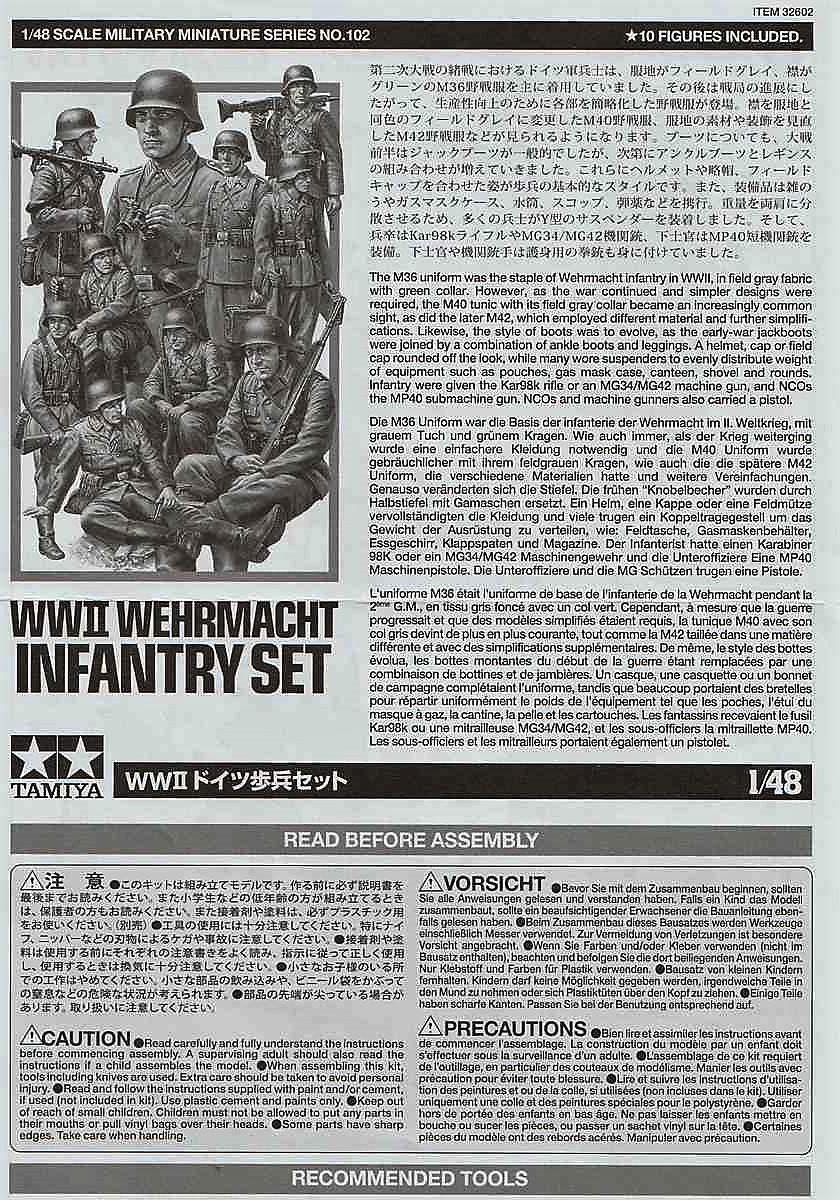 Tamiya-102-WW-II-Wehrmacht-Infantry-Set-1-48-16 WW II German Infantry in 1:48 von Tamiya #32602