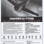 HobbyBoss-81760-La-11-Fang-33-150x150 Lavochkin -11 Fang in 1:48 von HobbyBoss # 81760